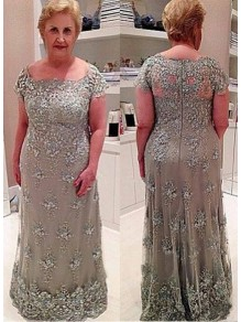 Beaded Lace Floor Length Mother of the Bride Dresses 99702017
